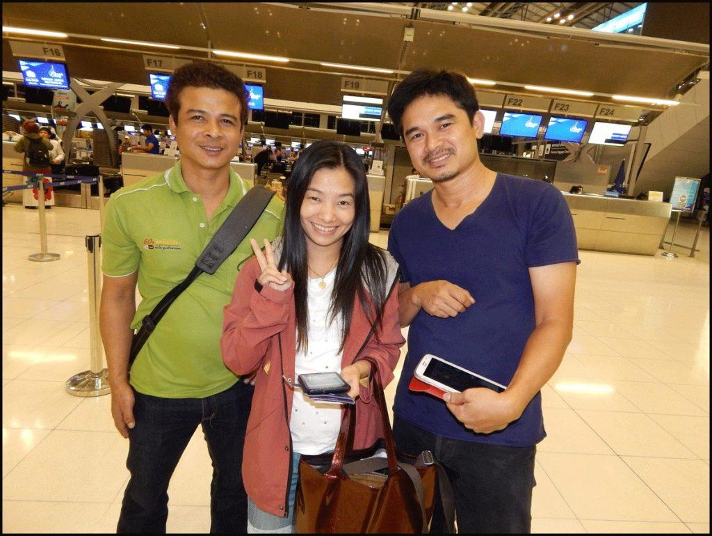 Pum_Ma-na_pen_bangkokAirport_LKarrival