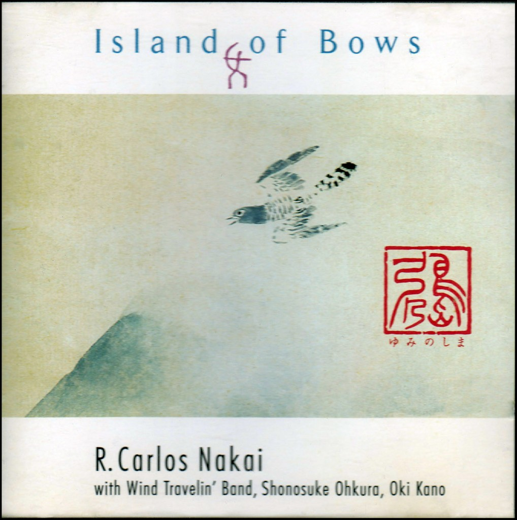 nakai_island_ofBows_border